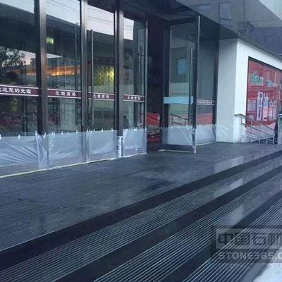 商场台阶板材