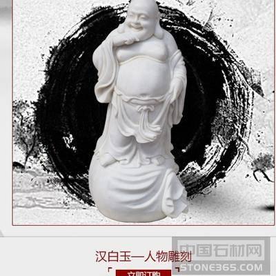 湖南汉白玉人物雕刻