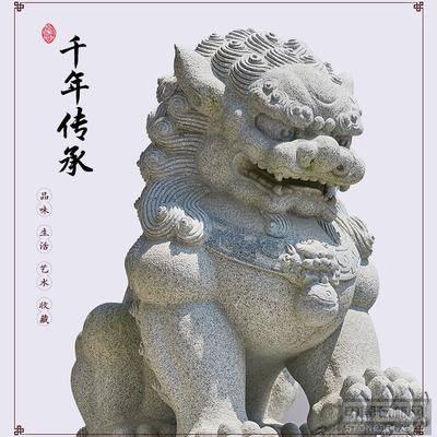 惠安石雕厂  批发石雕狮子