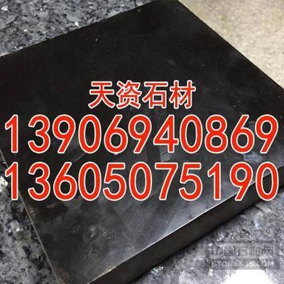 蒙古黑光面大板台面板多尺寸定制