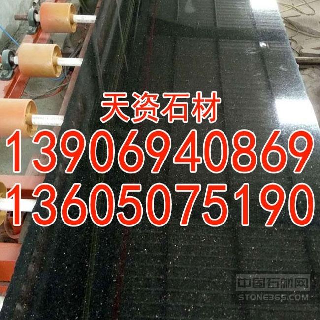 黑金沙大理石印度黑桌面臺面板