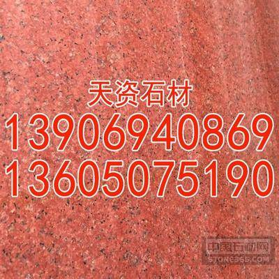 印度红花岗岩供应任意尺寸定制