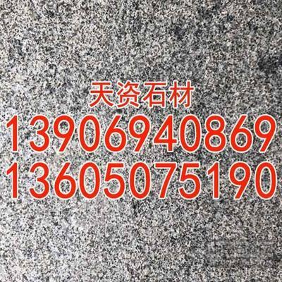 柬埔寨654芝麻黑花岗岩板材