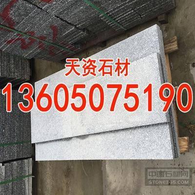 芝麻白G623亚博体育软件下载台阶板楼梯石