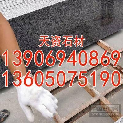新矿芝麻黑石材磨光板抛光面板材