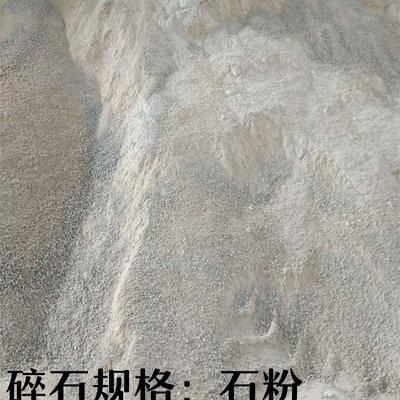 石粉供应、南宁石粉、石粉厂