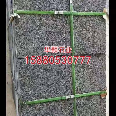 金典灰麻磨光板工程板地铺石批发