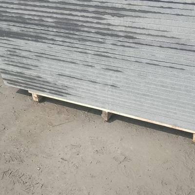 芝麻灰大板