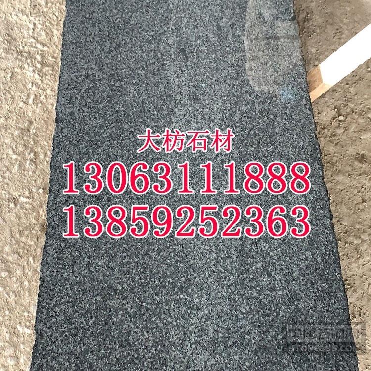 新礦g654石材磨光板鐘山青