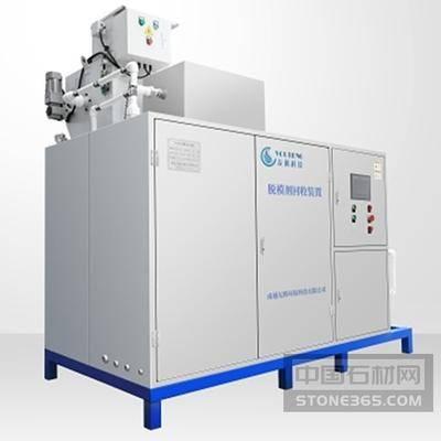 供应压铸脱模剂回收过滤净化再利