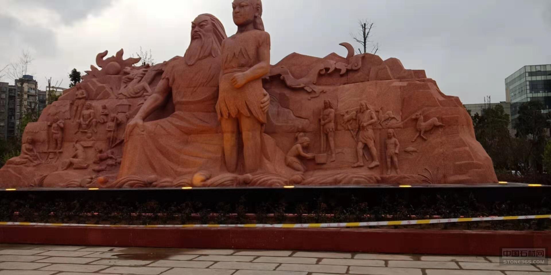中國紅人像雕刻