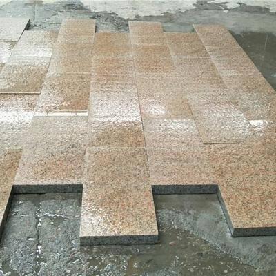 供应黄锈石G682#漳浦绣