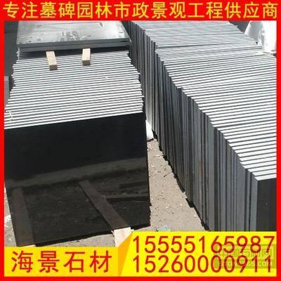 中国黑石材干挂板外墙干挂地铺石