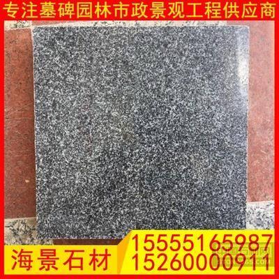 越南黑钻大香蕉网站越南黑花岗岩成品板