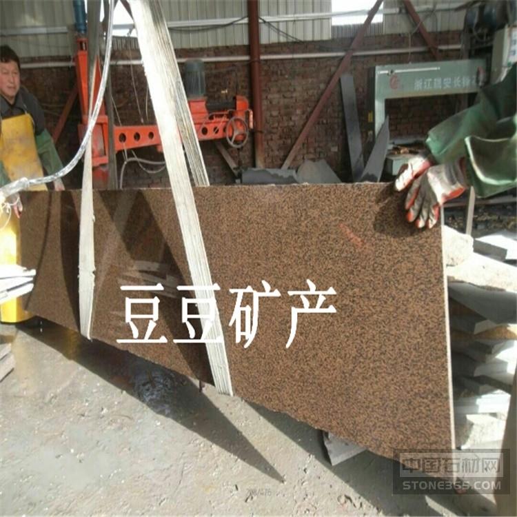 供应兴县红亚博体育软件下载 兴县红花岗岩