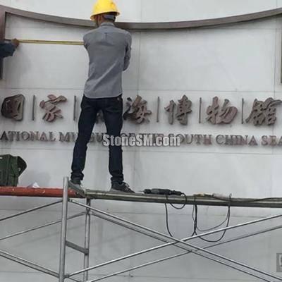 国建南海博物馆