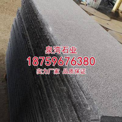 柬埔寨g654花岗岩毛坯板岩板