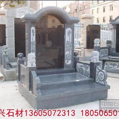 芝麻黑雕刻墓碑欧碑土葬石雕墓碑