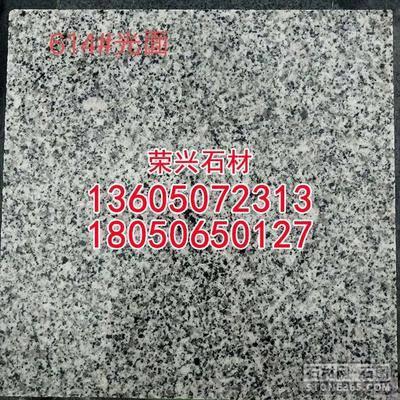 g614石材芝麻灰磨光板抛光面