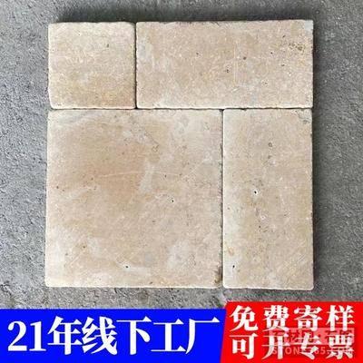 萊姆石地磚 外墻文化石 黃洞石