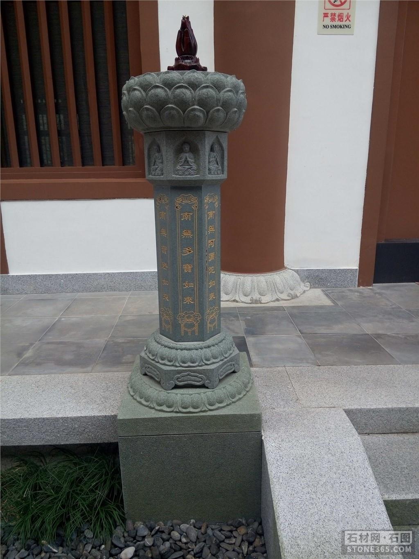 诚招寺庙出食台、石雕七宝如来塔