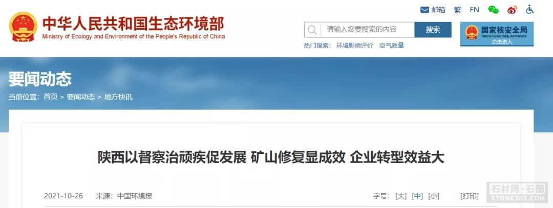 市委书记王永礼到南安调研:稳固杰出气势 继续走在前列