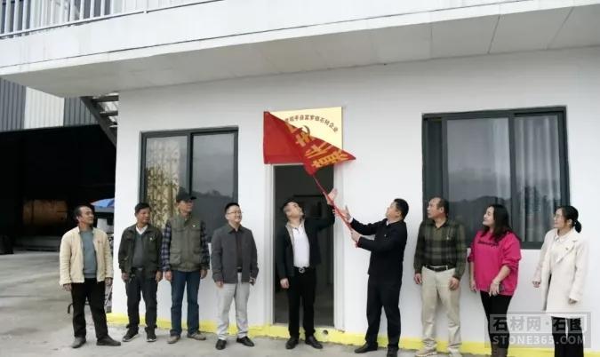 莆田城厢区已撤除 143家石材加工企业我国石材网
