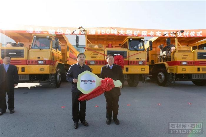 1.3亿起!甘肃榆中储量超5000万立方米花岗岩矿出让
