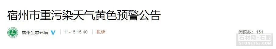 2025年湖南矿山数量拟控制在3000个以内