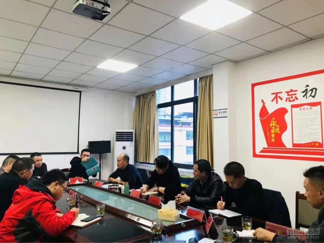 西昌市举行矿山生态环境问题专项整治整改作业推动会