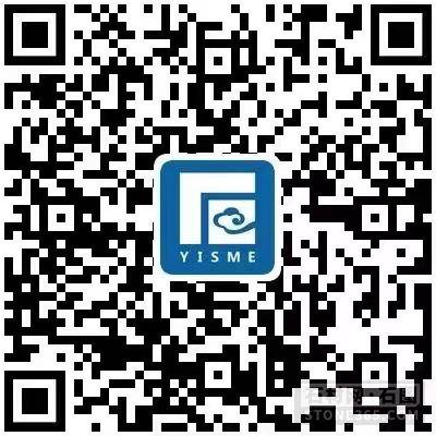 咸宁市局奖惩并重助推矿山生态修正