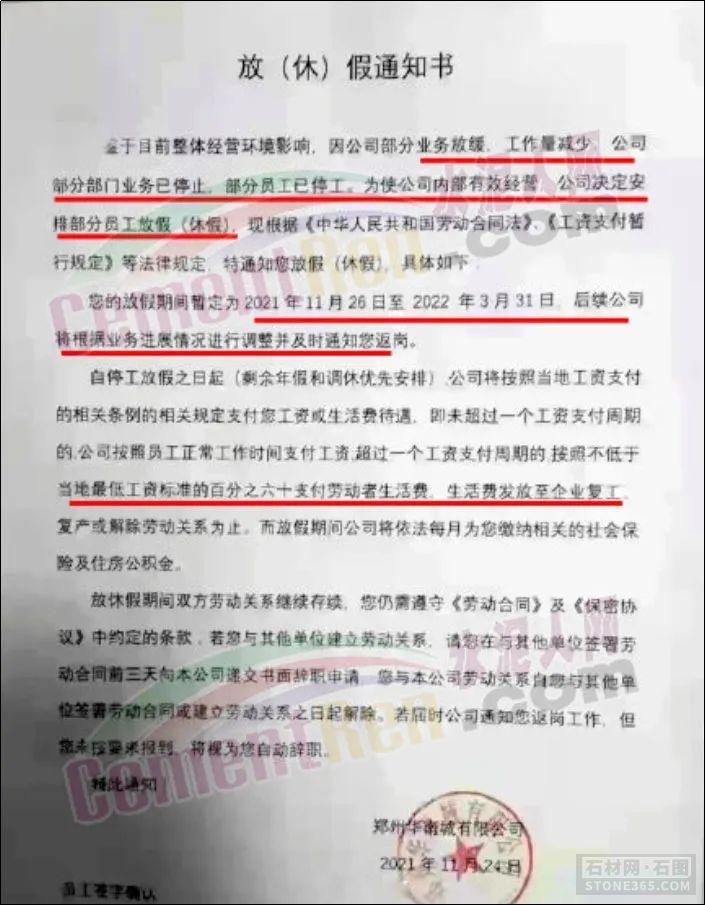 """山东日照陈疃镇:旧日""""吃""""石材 今朝""""果当家"""""""