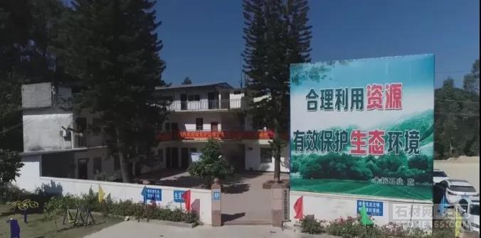 安徽50万亩抛弃矿山变身生态资源