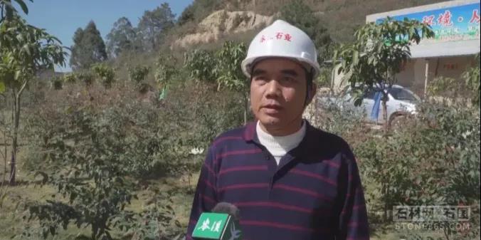 山东省绿色矿山检查组来我菏泽市展开绿色矿山建造检查工作