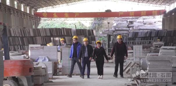 青海省实施地方政府领导非煤地下矿山安全出产包保责任制