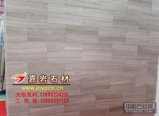 中闽市场内卫生间外墙白木纹精装工程
