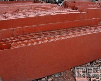 天下红—中国红花岗岩