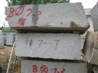 芝麻灰花岗岩石材价格