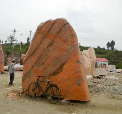 河南晚霞红幻彩石产地批发供应