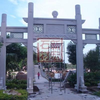广西公园一号石牌坊