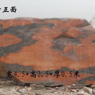 长期供应 晚霞红 景观石