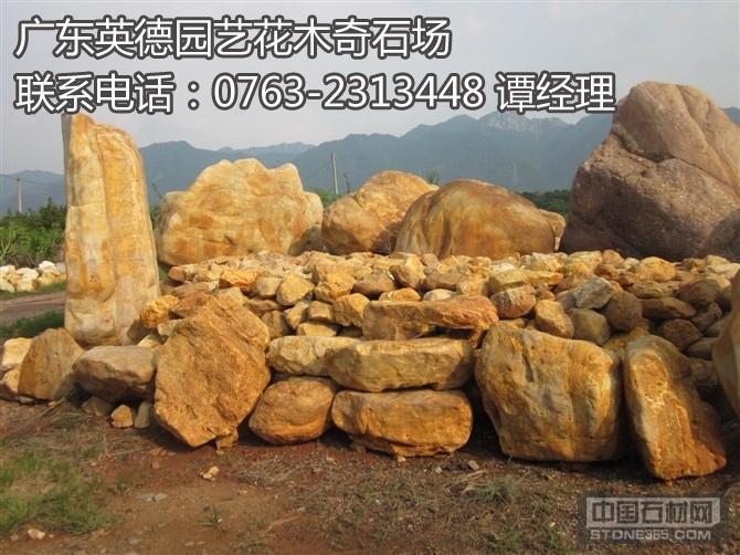 厂家直销黄蜡石 黄龙玉 玉石 奇石 园林石 景观石 风水石 刻字石头 观赏石