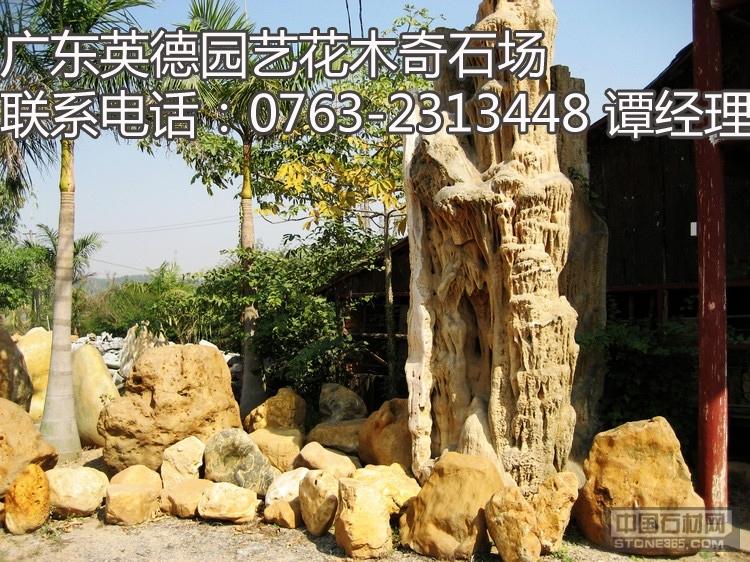 厂家直销优质钟乳石 石柱 奇石 园林石 景观石 观赏石 假山石 收藏石 风水石