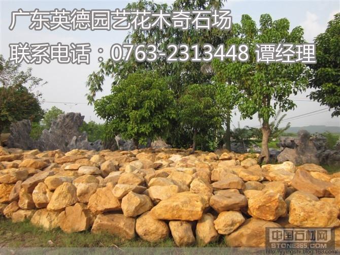 厂家直销黄蜡石 玉石 奇石 园林石 景观石 镇宅石 刻字石头 风景石 庭院观赏石