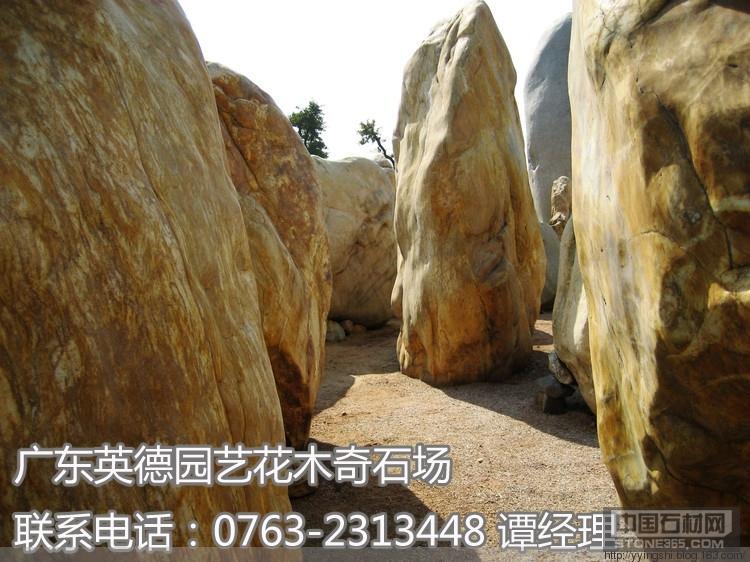 厂家直销黄蜡石 玉石 奇石 园林石 景观石 风景石 刻字石头 庭院景观石