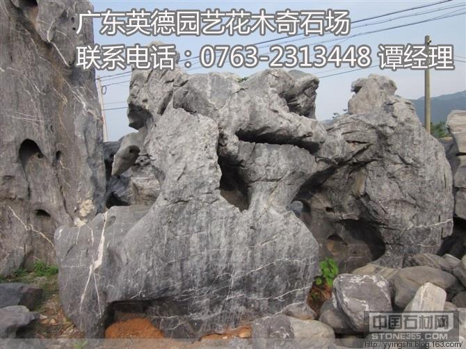 厂家直销太湖石 园林石 景观石 风景石