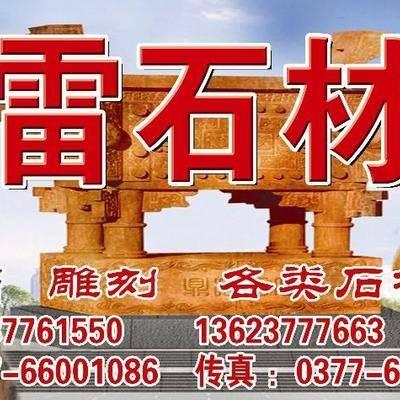 春雷亚博体育软件下载厂{南阳知名品牌企业}
