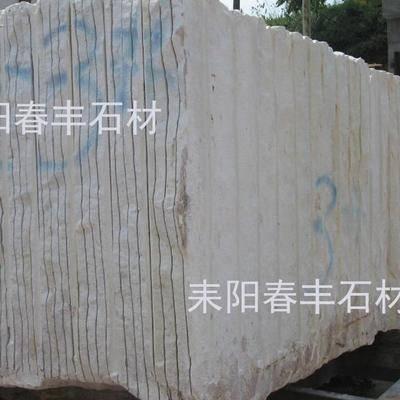 供应汉白玉板材2