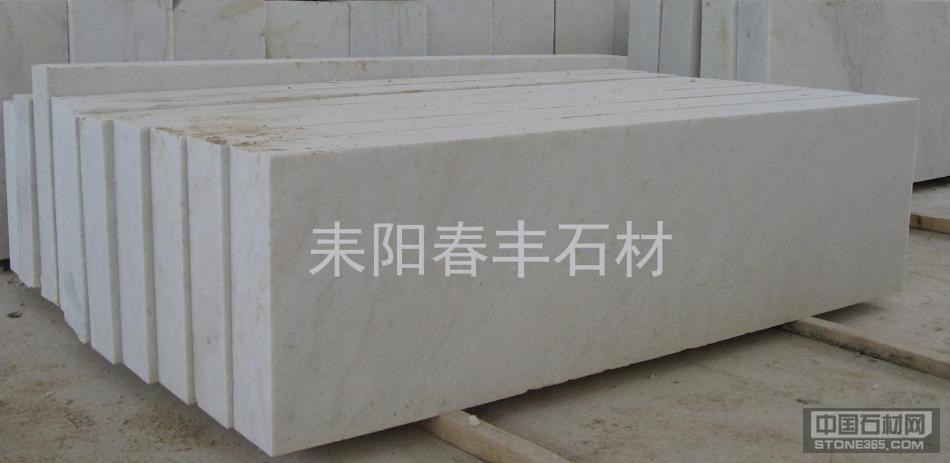 供应汉白玉板材3