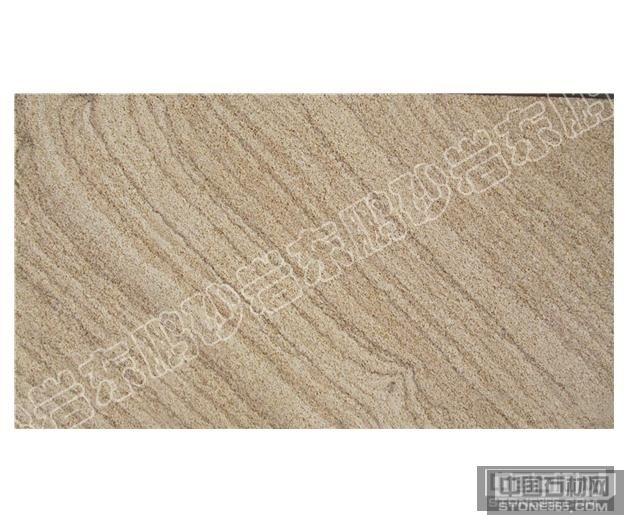 木纹砂岩 山西砂岩